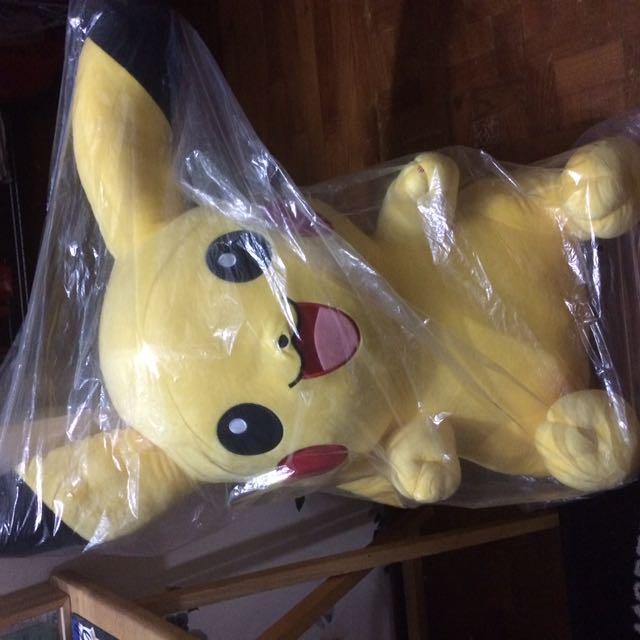 2.5 Feet Pikachu
