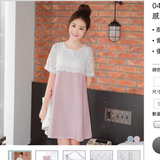 粉紅蕾絲寬鬆洋裝#五月免購物直接送