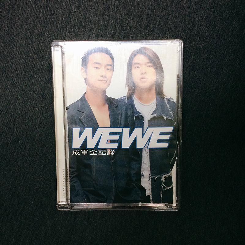 李威 林佑威 WEWE  成軍全紀錄  MV+KARAOKE VCD 滾石 發行日期 20040406 #十一月免購物直接送 #十二月免購物直接送