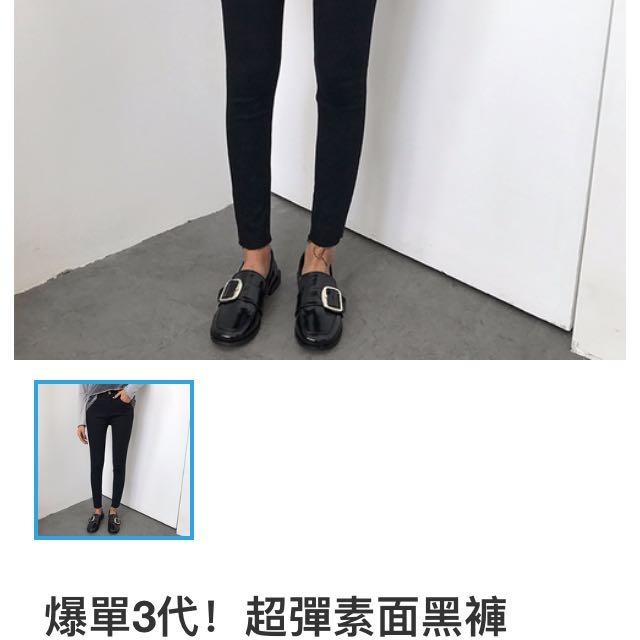 轉賣 網拍clover 素面彈性黑褲 size29