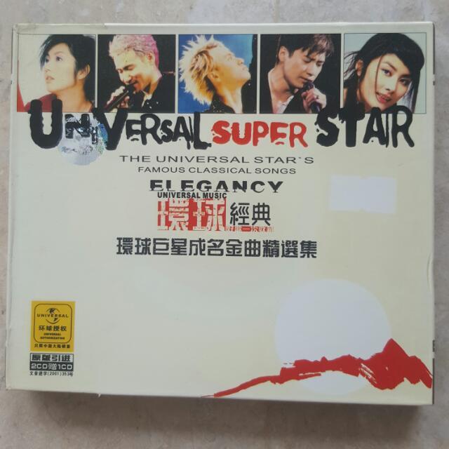 环球巨星成名金曲精選集 Universal Super Star Famous Classical Songs By Polygram ,  Universal Music