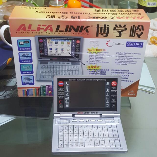 Instant Chinese/English Dictionary New/MP3/4 on Carousell