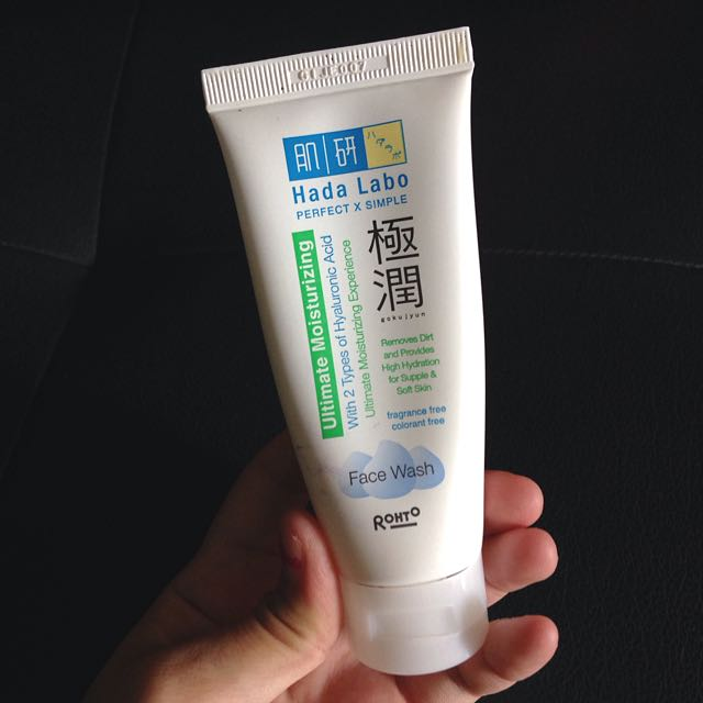 Facial Wash HADA LABO Ultimate Moisturizing