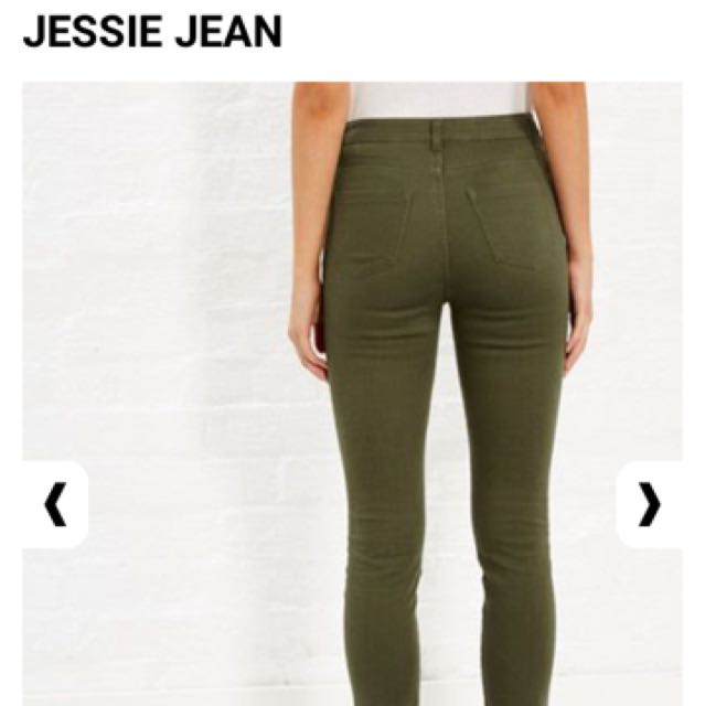 Jay Jays High Rise Ankle Skinny Jeans