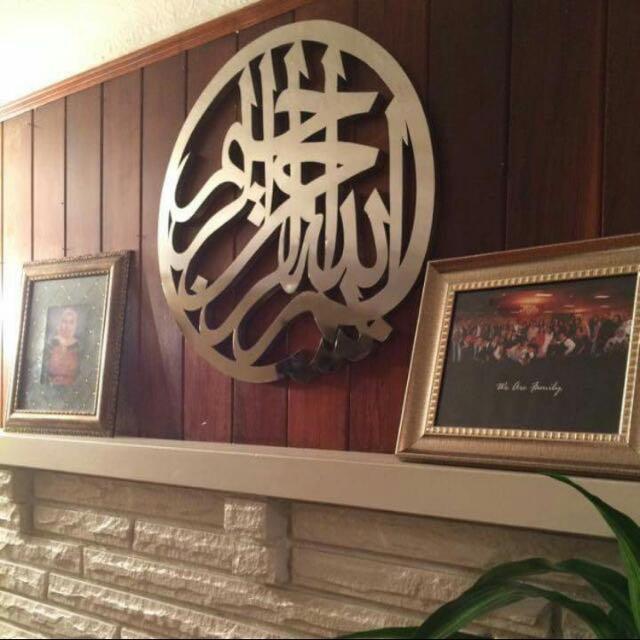photo photo ... & Medallion Bismillah | Islamic Metal Wall Art Luxury on Carousell
