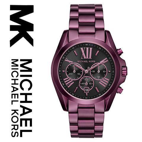 17a8020befd6 Michael Kors MK 6398 Purple Limited Edition P5499