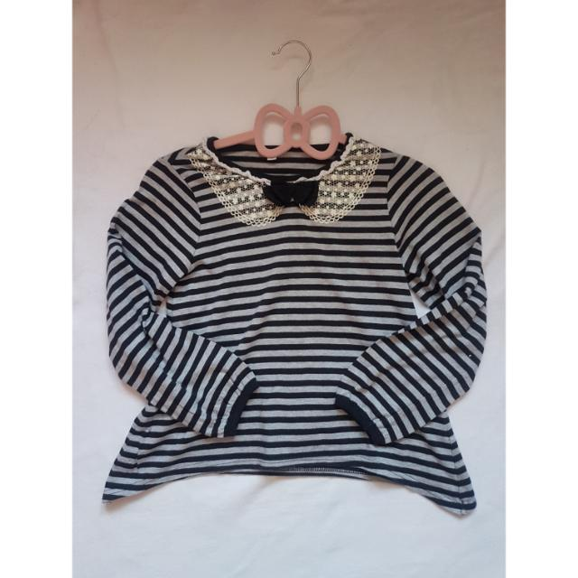 Striped Pullover (For Kids)