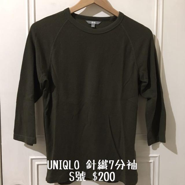 UNIQLO 墨綠針織7分袖