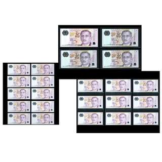 Singapore ND(2006) $2, Prefix 3QC, GCT signature High Grade UNC set of 10 low serial nos. 000001 to 000010, 9 solid nos. 111111 to 999999, set of 4 lucky 8s.