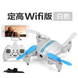 全新 迷你WiFi折疊四軸飛行器 / 航拍機 FDJ MINI SERIES (支援Android / iPhone手機)