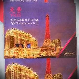 澳門巴黎鐵塔 7樓觀景台門票