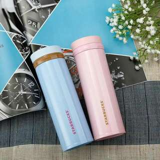 Starbucks Twist Tumbler
