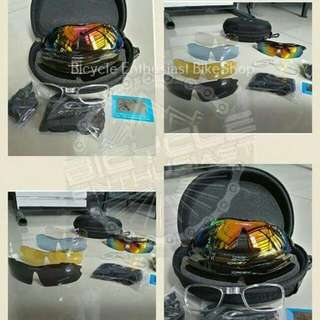 Oakley Radar Shades/Sunglassess *Replica*