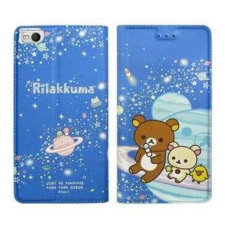 HTC ONE X9 手機殼/套  拉拉熊可愛磁力皮套(星空藍)
