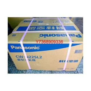專業施工*Panasonic國際*窗型【CW-N22S2/SL2】台北地區含標準安裝14300.+免運費..可自取.!