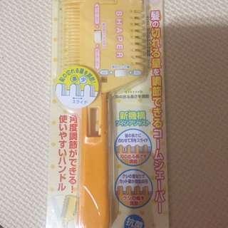 全新日本購入嬰幼打薄梳