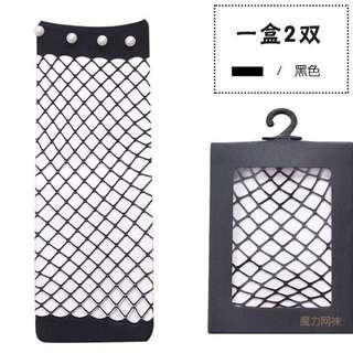 2017年春夏流行珍珠漁網襪(2雙入)