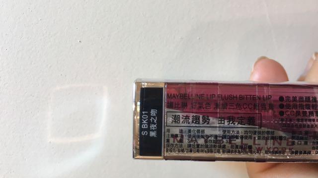 2017三色漸層唇膏maybelline