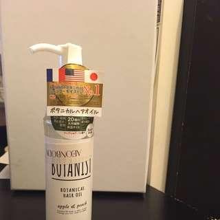 Botanist Hair Oil(白蓋)