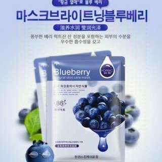 Rorec Blueberry Mask