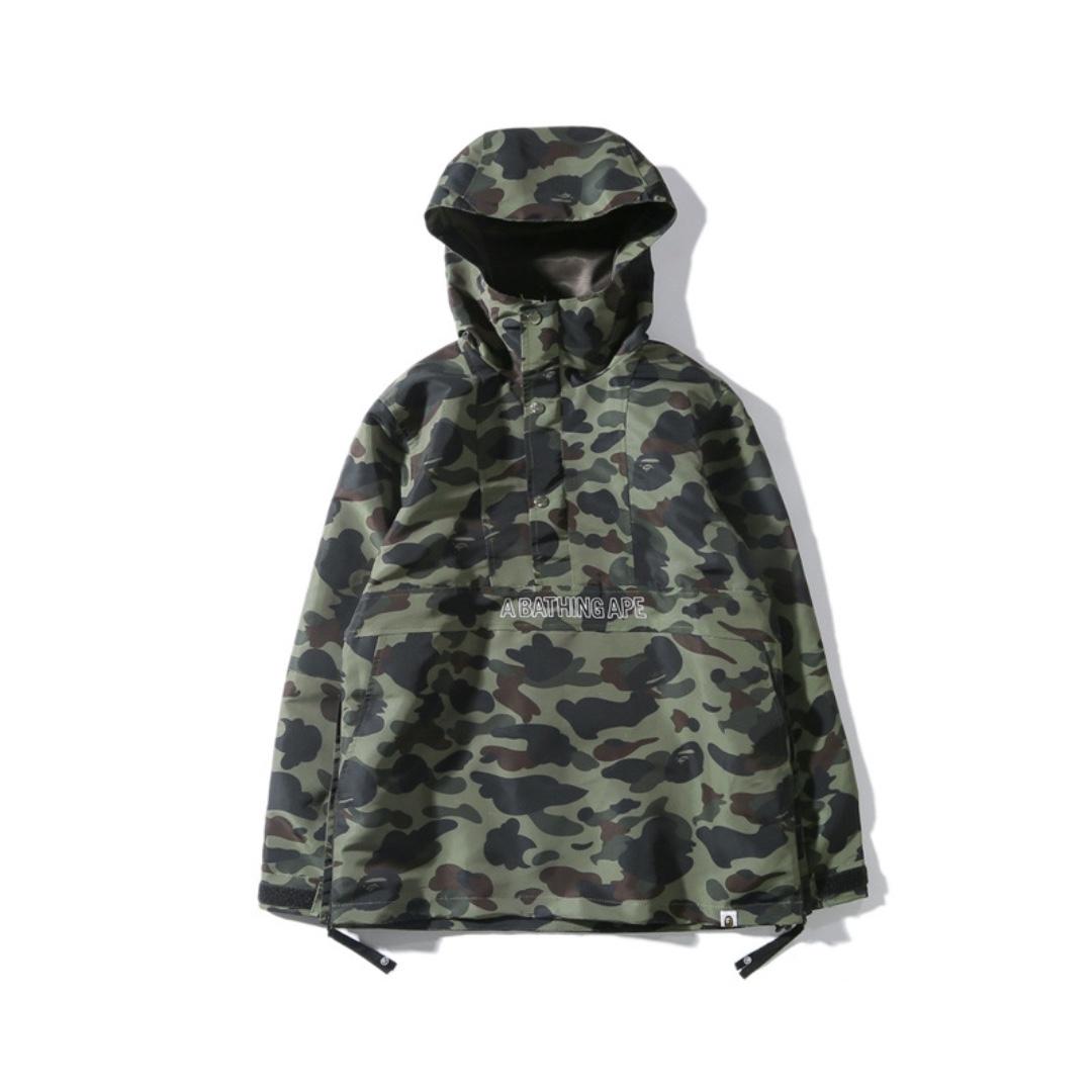 Bape Hoodie Jacket 04c7b3f2bdf0
