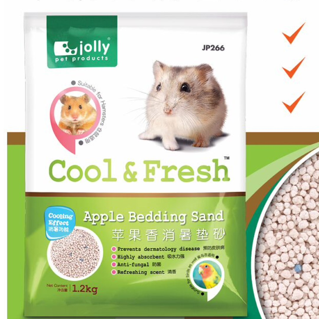 bed how similar bedding hamster intro steps make carefresh to