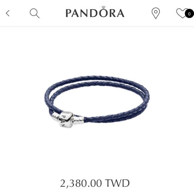 Pondara 深藍色皮革手環