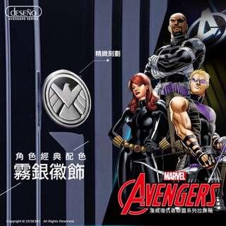 【Marvel】奧創紀元系列20吋 25吋 29吋新型拉鍊箱(神盾局)