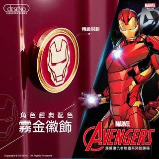 【Marvel】奧創紀元系列20吋 25吋 29吋 新型拉鍊箱(鋼鐵人)