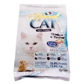 Special Cat Food