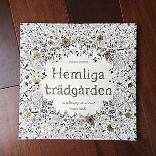 芬蘭版本秘密花園繪圖本 #轉轉來交換