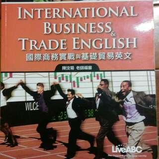 國際商務實戰 與 貿易英文
