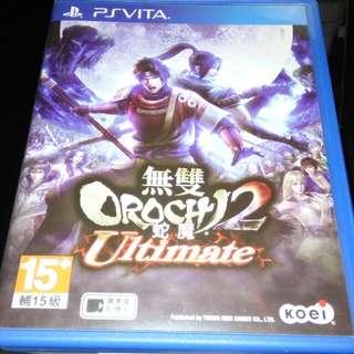 Orachi Ultimate 2