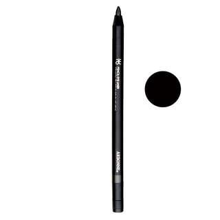 Arbonne - It's A Fine Line Pencil Eye Liner (All Colours) *Vegan*