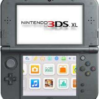 Buying 3DS XL