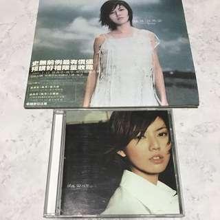 Stefanie Sun - 风筝