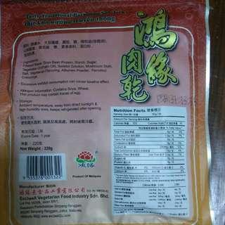 馬來西亞素肉乾  (有辣 或是不辣兩種),一包200元