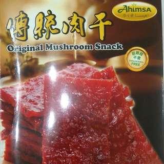 馬來西亞傳統素肉乾