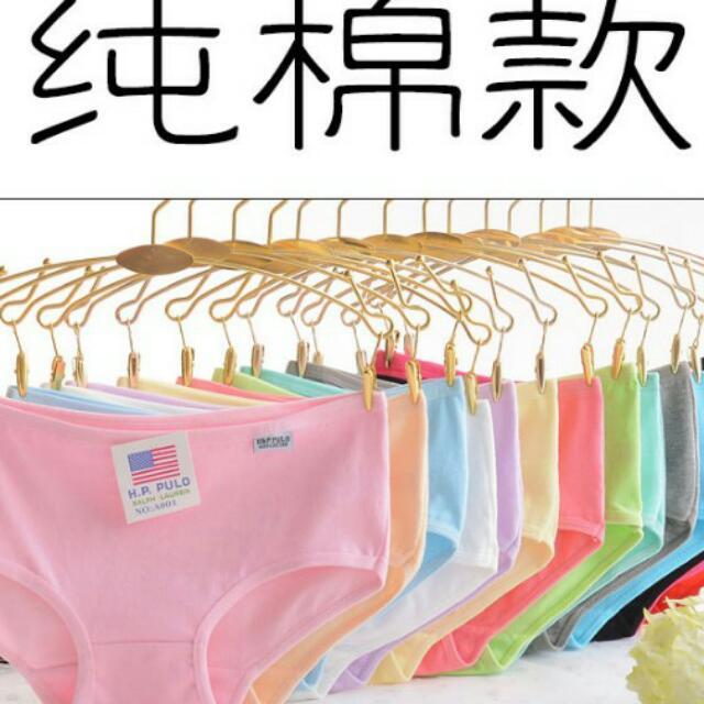 8件 內褲 女內褲