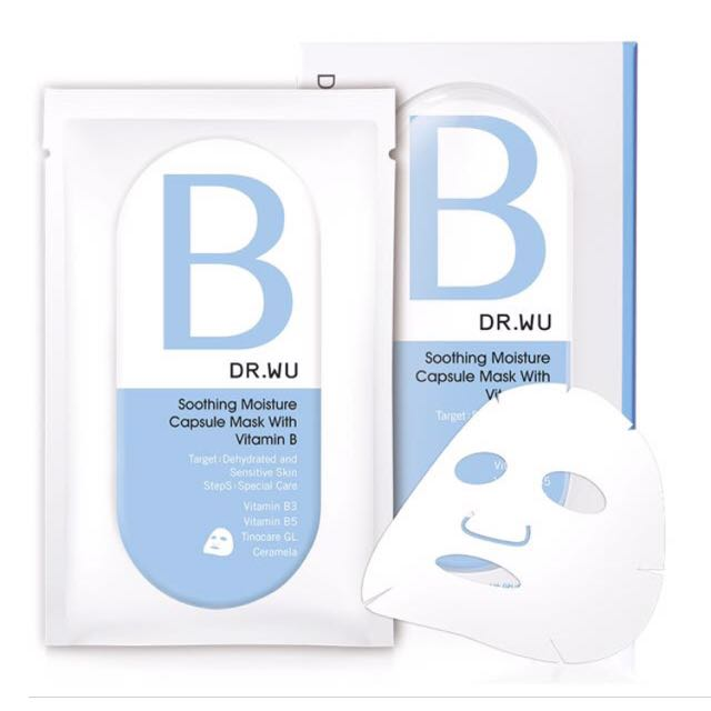 DR.WU 保濕舒緩膠囊面膜3PCS-B