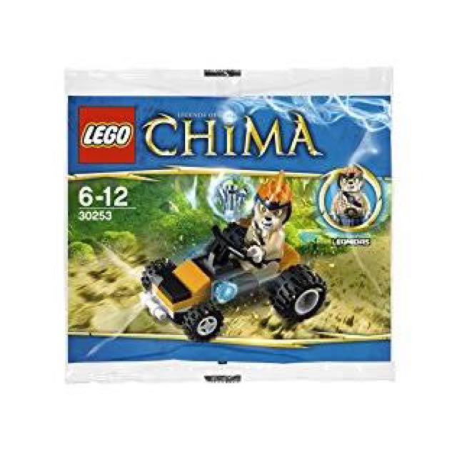 Lego CHIMA Leonidas Jungle Dragster 30253