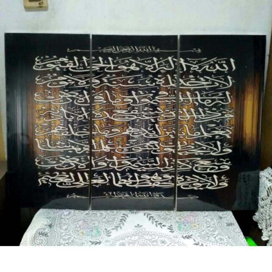 55+ Desain Kaligrafi Ayat Kursi Terbaru