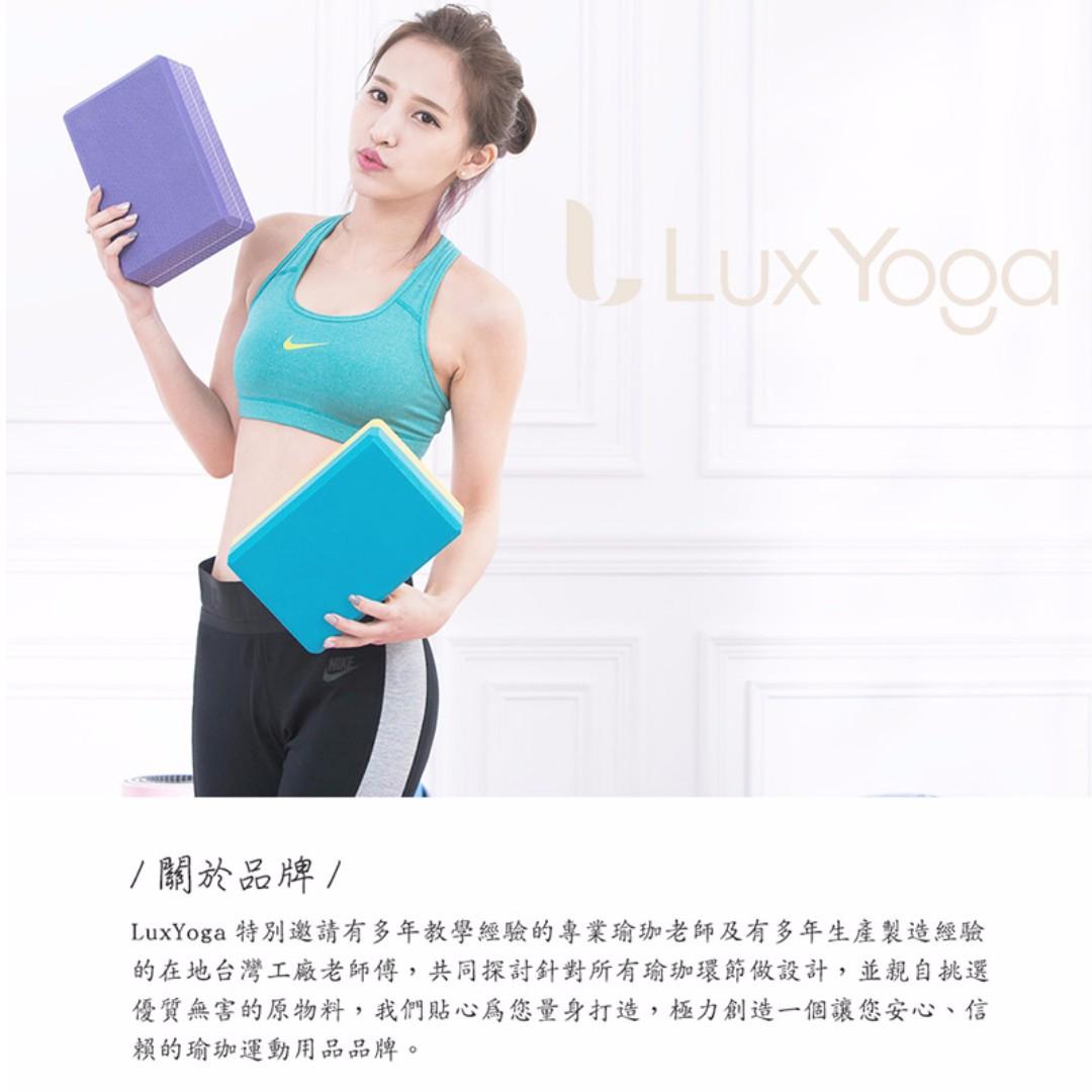 [LuxYoga]  瑜珈磚 雙色 25D   EVA(黃/藍)   瑜珈動作輔助 拉筋伸展