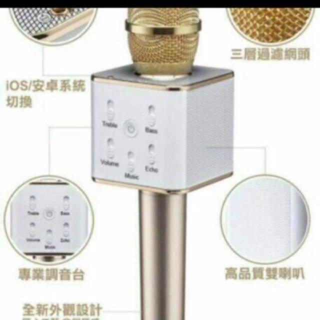 Tuxun Q7 Wireless Microphone &HiFi Speaker