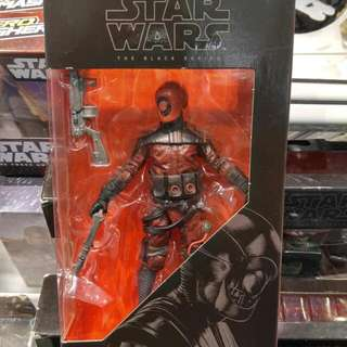 New Starwars Figure --- Guavian