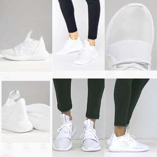 PRICE DROP Adidas White Trainers / Running Shoes NEW