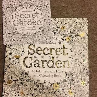 Secret Garden秘密花園畫冊
