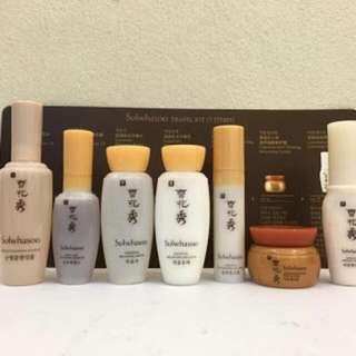 Sulwhasoo Travel Kit 7 Items Pouch Included