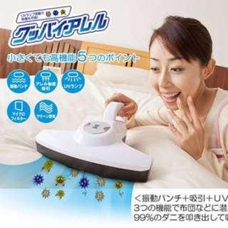 近全新 日本Three-up 充電式防過敏除蟎蟲吸塵器TU-650