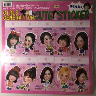 少女時代 SNSD Sticker